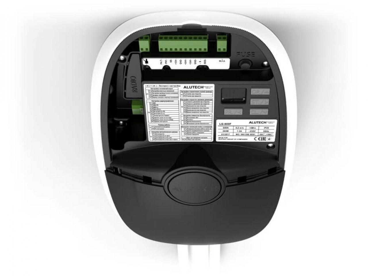 Комплект автоматики для гаражных ворот Alutech Levigato LG-800