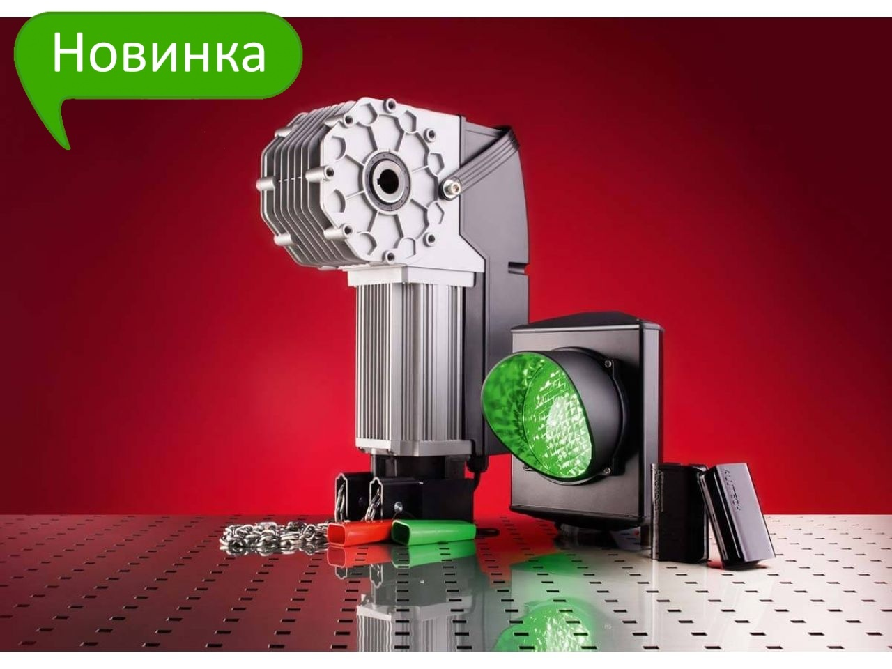 Комплект автоматики для промышленных ворот Alutech Targo TR-13018-400KIT