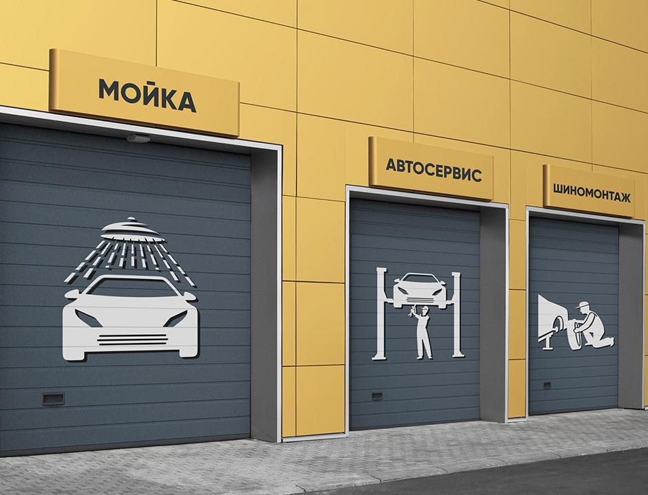 Возможность цифровой печати на воротах промышленной серии ProPlus уже доступна к заказу!