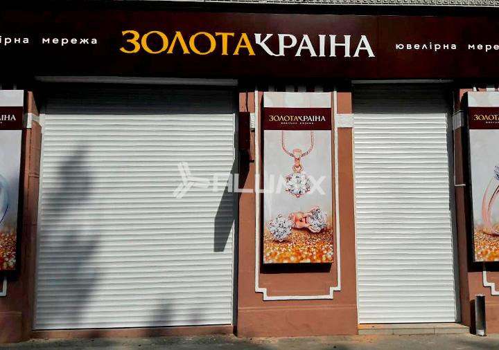 """Роллеты для магазина """"Золота країна"""""""