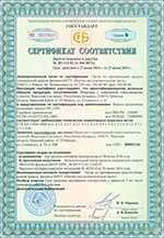 Сертификат дистрибьютора Comunello